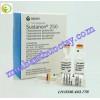 Thuốc Sustanon 250mg bổ sung testosterone